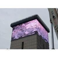 Quality P10 outdoor led billboard direct view outdoor led video wall for DOOH for sale