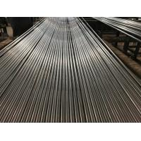 Stainless Steel U Bend Tube, ASTM A249 TP304L WELDED TUBE, 11*0.5*3000MM, 38.1*1.5*8000MM Manufactures