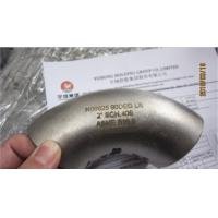 Butt Weld Inconel Alloy Fitting ASTM B366 Alloy 625 Elbow Tee Reducer Cap With