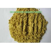 China Dehydrated ginger power 100-120 mesh,pure natural orgnic produts on sale