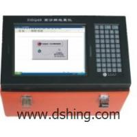 A-DSHQ12A Seismic Water Detector Manufactures