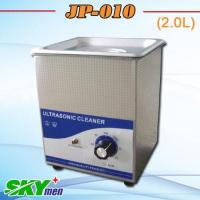 2L Small Ultrasonic CD Cleaner JP-010 Manufactures