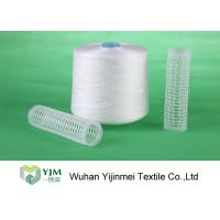 China High Strength RW Spun Polyester Yarn With 100% Polyester Staple Fibre for sale