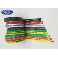 Logo Print On Clear Tape Or Color Adhesive Tape For Box Sealing Manufactures