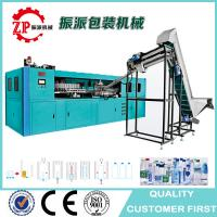 China CE ISO9001 fully automatic pet bottle blowing or plastic bottle making or blow moulding machine price on sale