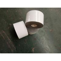 Buy cheap cold applied pipe wrap tape for fire hydrant pipeline 0.50 mm thick 150 mm wide from wholesalers