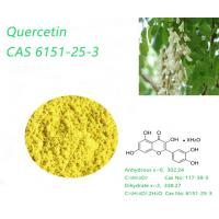 Pure Common And Granular Organic Quercetin Powder Anhydrous Anti Aging Manufactures