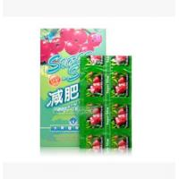 China 2 boxes Basha Nut Fruit Soft Gel Weight Loss Diet Slimming pills free shipping on sale