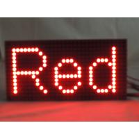 P10 Single White Color Red Outdoor LED Signs For Business , Digital LED Display Board Manufactures