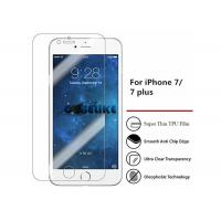 Quality Full Covered  Apple IPhone 7 Screen Protector Edge To Edge 2.5 D Screen Guard for sale
