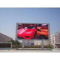China Digital Outdoor Full Color LED Display For Commercial Plaza , Government Agency on sale
