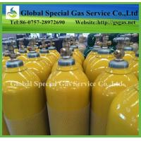 1L-50L High Pressure Portable Medical Oxygen Cylinder With TPED Certification for sale
