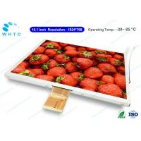 China Customized IPS Panel Mount LCD Monitor 10.4 Inch Wide Operating Temperature on sale