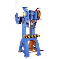 RHP-10T H Type Power 10mm Tonnage hydraulic press with 6 - 51mm Stroke Adjustment Manufactures