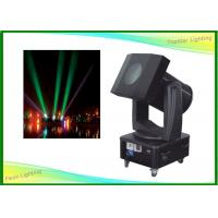 Quality DMX Moving Head Outdoor Search Lights 12 Channel For Park IP44 for sale
