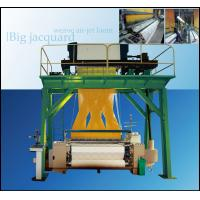 China High Speed Big Jacquard Air Jet Loom/Weaving Machinery on sale