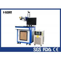 5W - 9W Glass Green Laser Marking Machine 532nm Wavelength For Jewelry Manufactures
