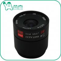 Quality Infrared Night Vision CS Camera Lens Focal Length 4mm 106° Field Fixed Aperture for sale