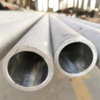 China DN50 Super Duplex Stainless Steel Pipe With High Temperature Resistance on sale