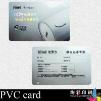 Embossing Number Blank PVC Cards Gold Or Silver Hot Stamping For Membership Card Manufactures