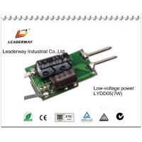 new design Low-voltage input LED driver for MR16 Manufactures