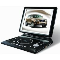 12.5 inch portable dvd player(KSD-1280) Manufactures