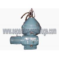 Model PDSD Centrifugal Self Cleaning Separator Lubrication Oil Water Separator Manufactures