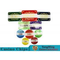760Pcs Alluminum Case Casino Poker Chip Set And With Bronzing Manufactures