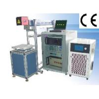 CO2 Nonmetal Marking Machine (HSCO2-100W) Manufactures