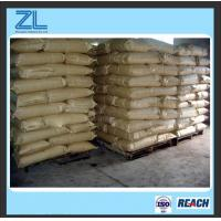 Paraformaldehyde white powder for germicides , medicines , disinfectants manufacture Manufactures