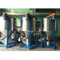 China Stainless Steel Plastic Pellets Mixer With Long Service Life on sale