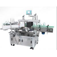 China Double Labels Automatic Labeling Machine , Self Adhesive Labelling Machine on sale