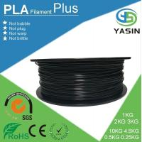 Eco-friendly plastic raw material PLA 3d printer filament with 1.75mm 2.85mm 3mm diameter Manufactures