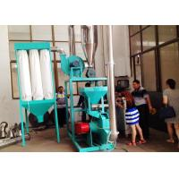 Dust Collection Pulverizer Machine For Powder , Water Cooling Small Pulverizer Machine Manufactures