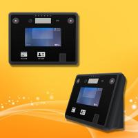 Commercial Iris Based Access Control System With 5 Inch TFT Touch Screen Manufactures