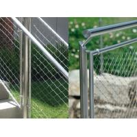 China 304 / 316 Stainless Steel Balustrade Mesh , Baby Proof Stair Railing Safety Mesh on sale
