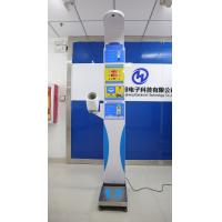 Ultrasonic Height And Weight Measuring Scale With Digital Blood Pressure Machine DHM-800B Manufactures