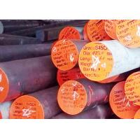 China 4 - 1600mm Diameter 1045 Steel Round Bar , Alloy Steel Bar For Shaft Parts on sale