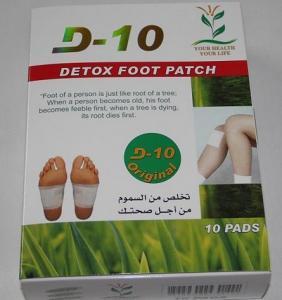 China Health Detox foot patch kinohimitsu , detoxification foot pads 10 pcs/box , with FDA / CE on sale