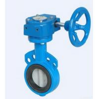 Buy cheap Manual Operated Worm Gear Wafer Butterfly Valve from wholesalers