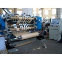 Fully Automatic Slitting Machine for PVC Film Manufactures