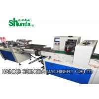 Commercial Juice / Coffee Paper Cup Packing Machine With Touch Screen