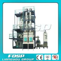 Buy cheap Small capacity 0.5-2t/h Mini cattle feed mill plant with CE certification for Sale from wholesalers