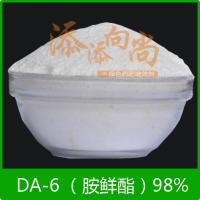 China plant growth regulator Diethyl amimoethyl hexanoate (DA-6) 98%TC on sale