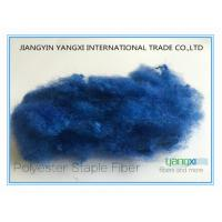 Royal Comfortable Soft Touch Spinning Fiber For High End Fabrics / Textiles Manufactures