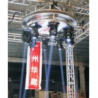 High Strength Aluminum 6082-T6 Rotating Stage Platform For Concert / Fashion Show Manufactures