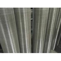 Construction Site Anti Cracking Welded Wire Mesh , Stainless Steel Woven Wire Cloth Manufactures