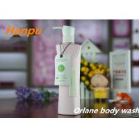 China Orlane Fragrance Mositurzer Essential Oil Body Treat Cream Soothing Body Wash on sale