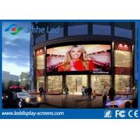 Ultra Thin P10 Led Display Full Color , Advertising High Resolution Led Screen Manufactures