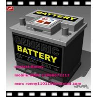 China Plastic Lithium Battery Box Mould Car Battery Charger Mould Factory on sale